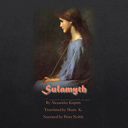 Peter Noble-Audiobook Narrator-Sulamyth